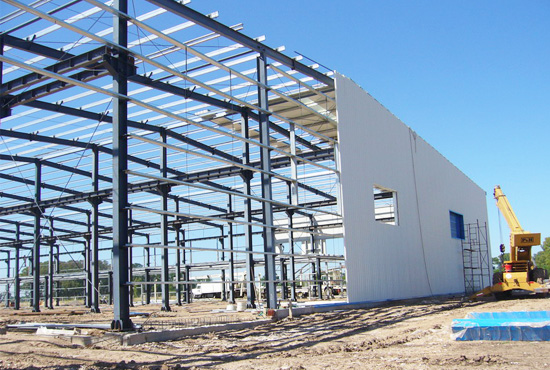 Prefab Steel Structure Supplier